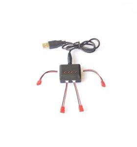 Четырехканальное зарядное устройства для Syma X5HC