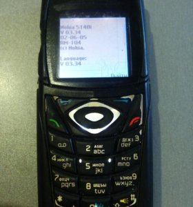 Nokia 5140i