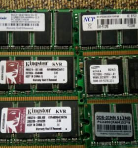 Оперативная память для пк