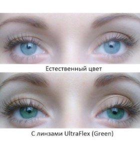 Оттеночные линзы  Ultraflex диоптрия -2,5