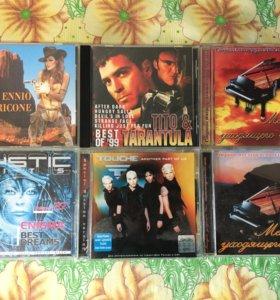 CD диски музыкальные