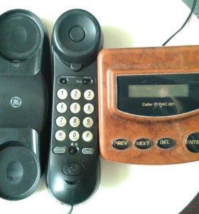 Телефон проводной и определитель номера