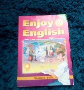Английский язык 7 класс биболетова
