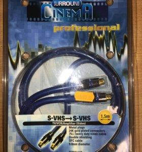 Профессиональный S-video кабель ViVANCO.