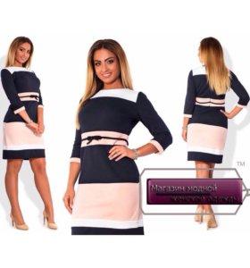 Новое платье (Турция)