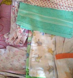 Пеленки  постельное белье детское одеяла