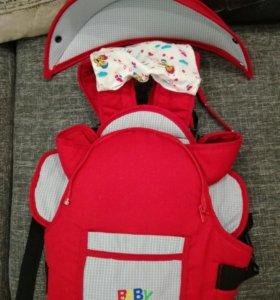 Кенгуру—рюкзак