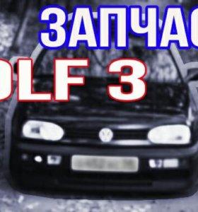 Запчасти Volkswagen golf 3 1993 1.8 автомат