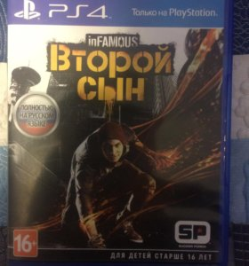 Игра на PS4