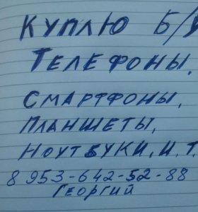 Смартфонн