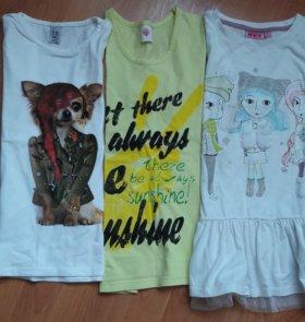 Комплект одежды для девочеи