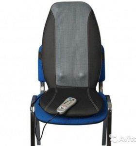 Кресло-накидка массажное