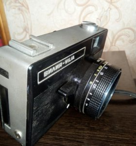 Фотоаппарат Вилия.