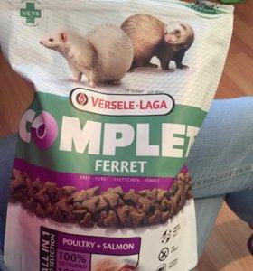 Корм для хорьков ( complete ferret)