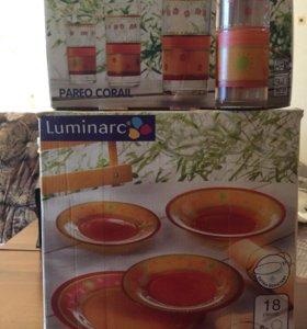 Набор посуды Luminarc Pareo Corail.