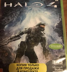 Продам диск для Xbox 360