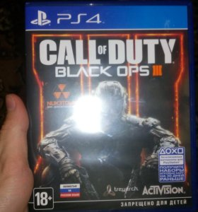 Call Of Duty Black Ops 3! Для PS4