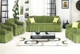 Набор чехлов для дивана и двух кресел