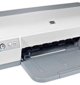 Струйный принтер HP D2563