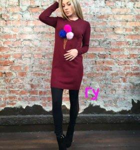 Бардовое платье