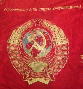 Знамя СССР с союзными республиками