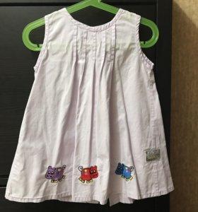 Платье и рубашка
