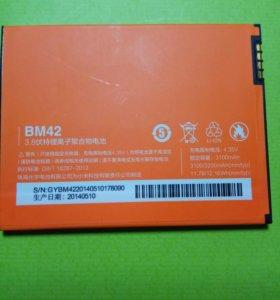 Аккум/батарея BM42 3100mAh Xiaomi Redmi Note