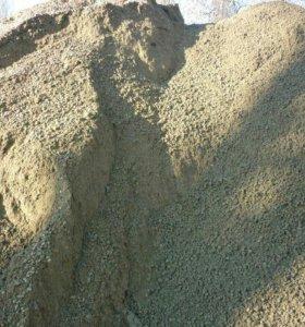 Пгс-для бетона с доставкой