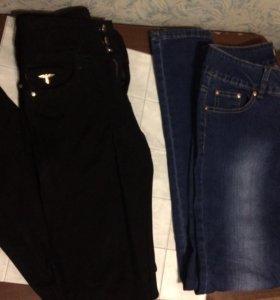 Чёрные брюки и джинсы
