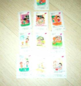 (Не полная )Колекция карточек love is