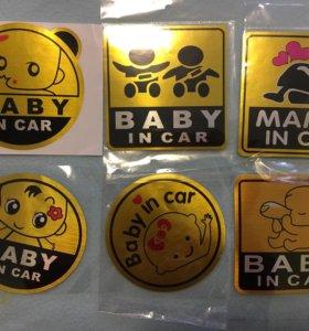 Ребенок в машине, наклейка