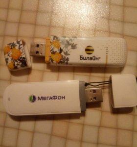 💻Модем Билайн 3G и Мегафон 3G 💻