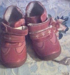 Срочно продам Детскии батиночки
