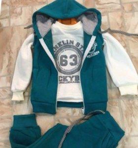 Детский новый костюм тройка теплый