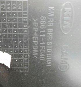 Задний бампер KIA Sportage 2004-2010 новый