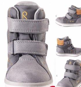 Кроссовки-ботинки reima
