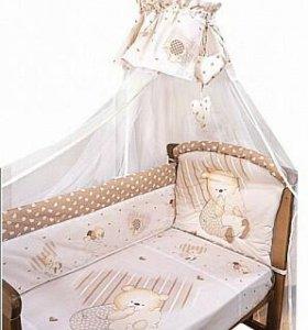 Комплект в кроватку + 🎁