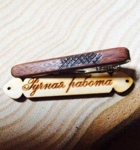 Зажим для галстука из американского ореха