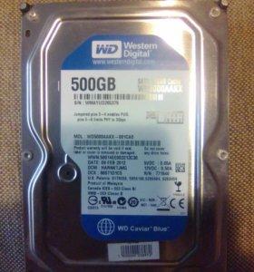 Жёсткий диск 500gd