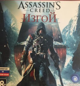 Игра Assassins creed изгой