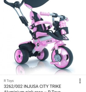 Велосипед injusa city trike