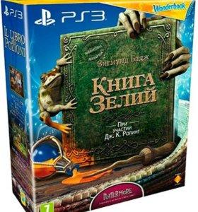 Игра для PS3 Wonderbook
