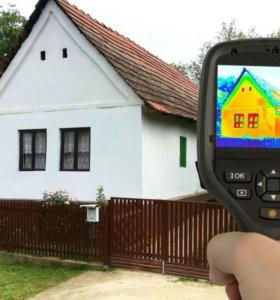 Обследование домов тепловизором