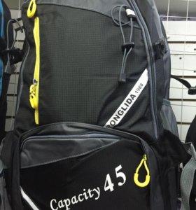 Новый Туристический / Походный  рюкзак. Модель 045