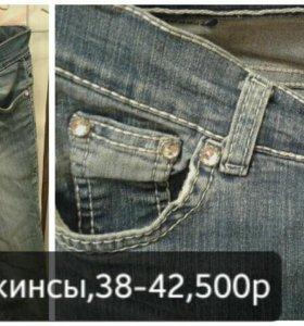 Юбка, шорты, джинсы