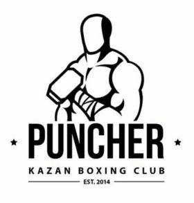 Персональные / групповые тренировки по боксу