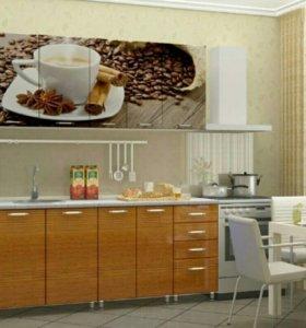 Кухня КОФЕ 2м