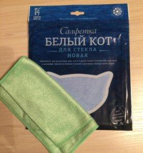 Салфетки для уборки Белый кот