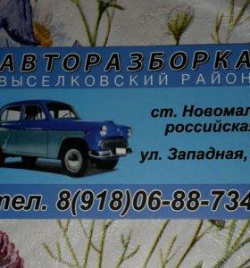 Опель Корса 2004
