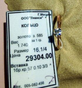 Кольцо с бриллиантом р-р 16,25